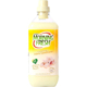 Cussons Morning Fresh Concentrated Fabric Conditioner Mandarin And Peach Blossom 1L